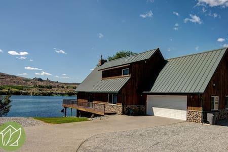 Entiat Lake House ENT2145 - Byt