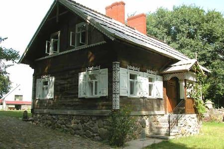 Agroturystyka u Ostrowskich - Słońsk - Apartament