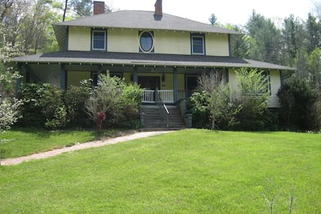 Grace House Inn- Entire Facility - Dům