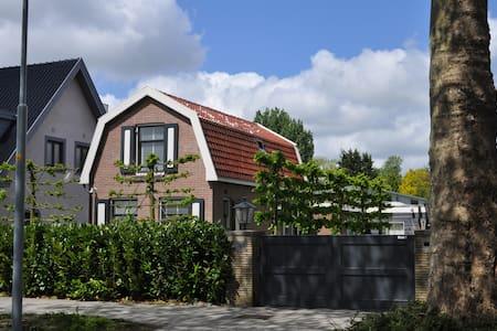 Village House near Amsterdam - Ház