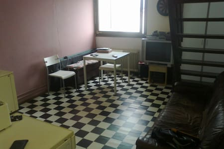 Wohnung im Eppelheim,Heidelberg - Eppelheim - Appartement