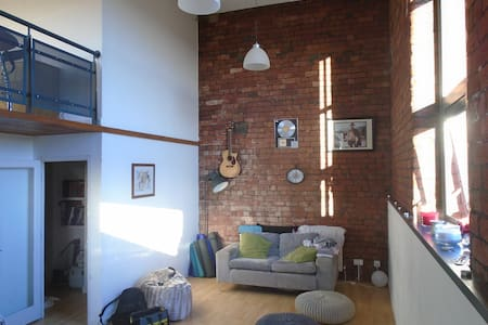Amazing High Ceiling Loft Apartment - Leeds - Loft