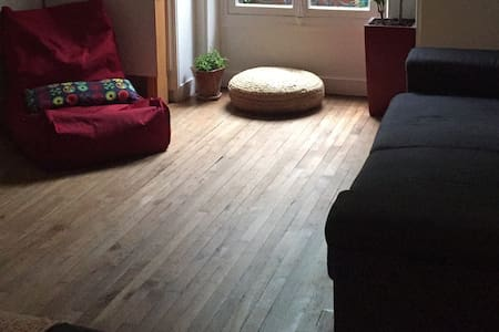 SILENT FLAT IN LATIN DISTRICT - Paris - Apartment