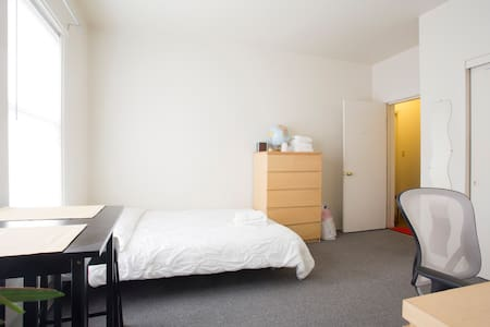 Nice and cosy Studio in Downtown SF - San Francisco - Apartment