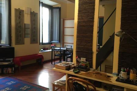 Charming Apt Tortona designdistrict - Milano - Apartment