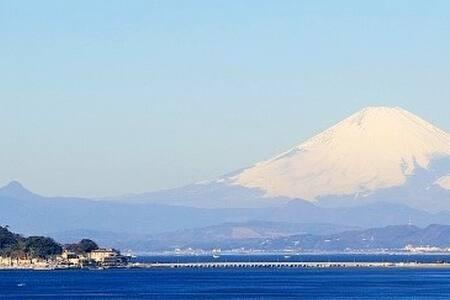 B: Shinjyuku,Shibuya,Yokohama, 35 min,WiFi Free - Yamato-shi、