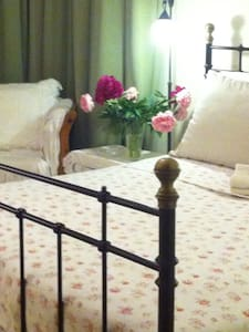 Romantic room+ensuite,designer home - Oud Beijerland - Rumah