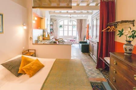 Studio de charme à 2 mn des Arènes - Arles - Apartment