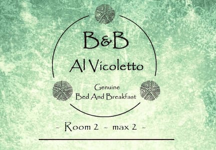 Al Vicoletto Genuine B&B  Room 2 - Bed & Breakfast