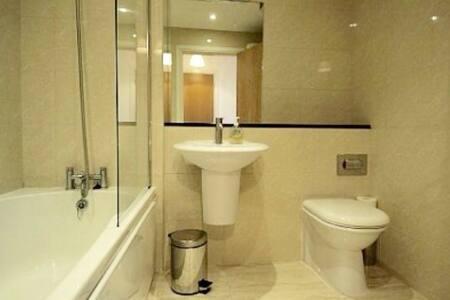 City Centre + Private Bathroom U3 - dublin - Apartment