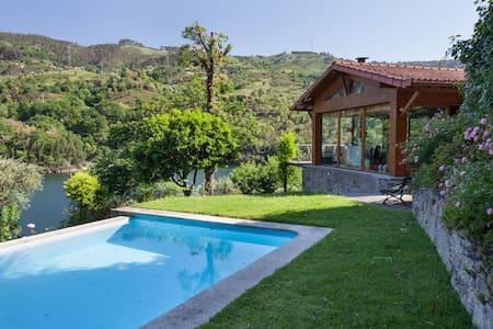 The Lake House - Gerês Portugal - Valdosende
