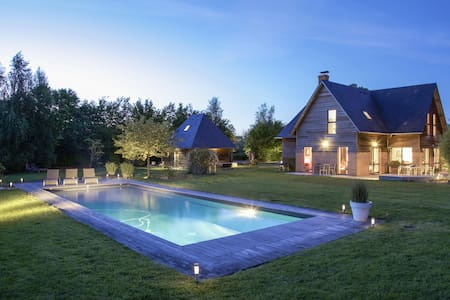 Elegance, Harmony, Rest at Beehome-up to 3 guests - Honfleur - Gästehaus