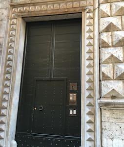 Affascinante mono piazza Venezia - Roma - Apartment