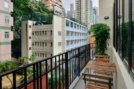 *SALE* Stunning 1BR w/ HUGE Balcony - Central - Apartment