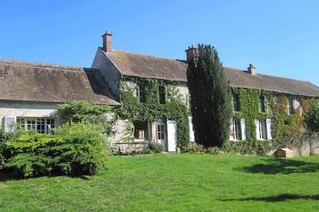 Welcome at La Pépinière - Châtenay-sur-Seine