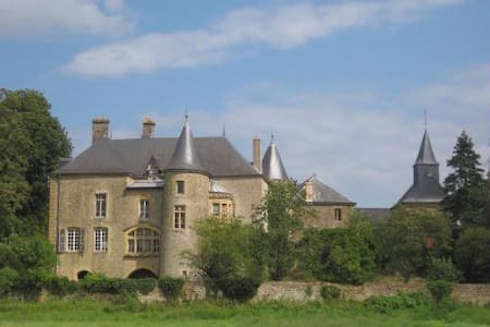 CHATEAU DE VILLETTE - Castle