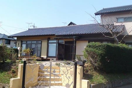 心地のいい部屋 つくば市中心部にある美しい田園地帯に囲まれた丘の家 - Tsukuba - House