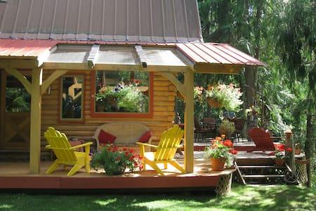 Kaslo Getaway Vacation Rental. - House