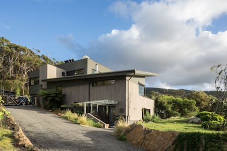 Great Ocean Road Iconic Location*** - Grey River - Haus