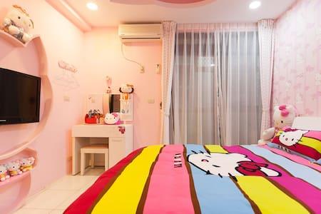 粉紅貓雙人套房 - Hualien City - House