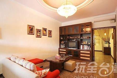 墾丁新芽旅店整棟4位入住,是交通便利價格實惠的優質選擇 - Hengchun Township - Bed & Breakfast