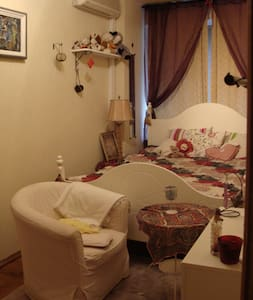 Room close to Kremlin (5 min walk) - Moscow - Apartment