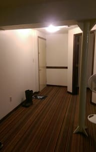 Private Basement Downtown Apartment - Pis
