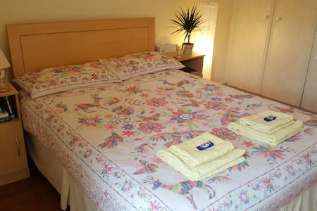 Charming double room in Heart of City Centre - Apartment