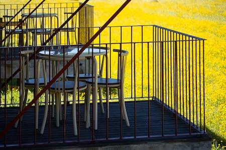 Casa da Várzea - Suite Cotovia - Fornos de Algodres - Villa