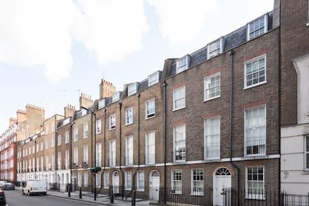 Spectacular flat: London Marylebone - London - Apartment