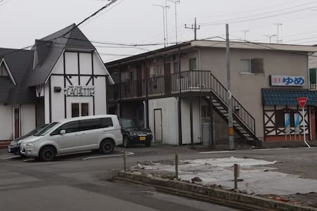 世界遺産とスカイツリーの中間地 - Mibu, Shimotsuga District - Apartemen