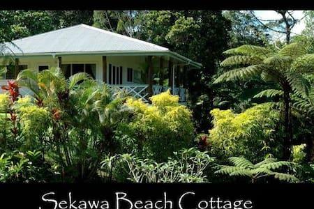 Sekawa Beach Cottage - Savusavu