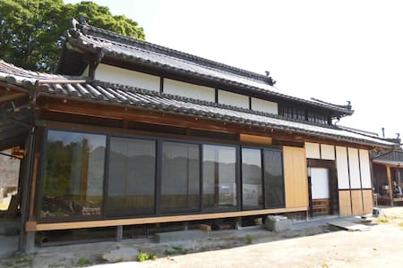 Bamboo Room - Imabari-shi - Huis