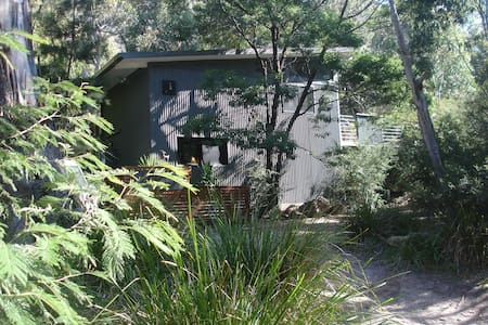 Janaza Boutique Retreat, Halls Gap. - Haus