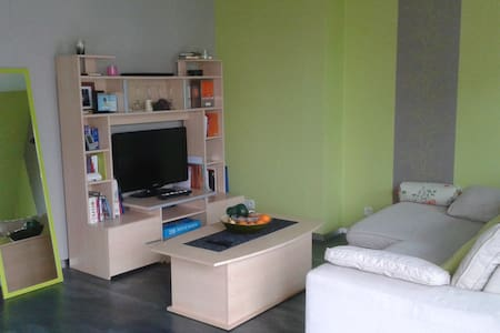 Chambre Confortable et cosy. - Condominium