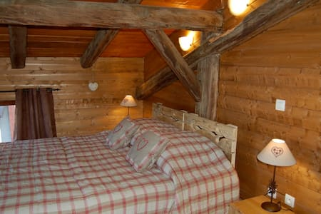 Adrets d'en Haut - Madeleine - Aigueblanche - Bed & Breakfast