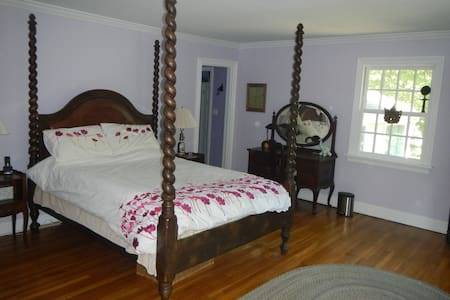 Room colonial house (Private Bath) - Pound Ridge - Haus