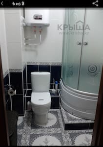 дерибаса 4/1 вокзал - Pavlodar