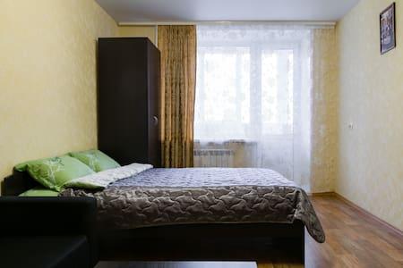 Гостеприимная квартира для туриста - Wohnung