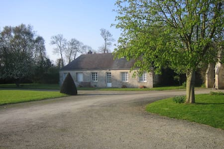 Small cottage 3/4 persons - Huis