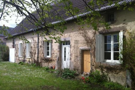 Beautiful cottage - Buxières-sous-Montaigut - Zomerhuis/Cottage