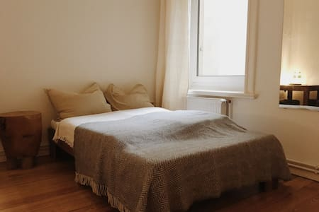 Chic+Cosy: Flat in best district near Alster river - Appartamento