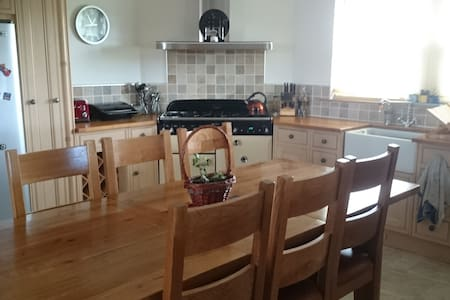 Clean, Comfortable and Welcoming -  Kirkton Dumfries. - House