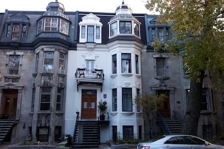 Gingerbread Manor B&B - Carleton - Montréal