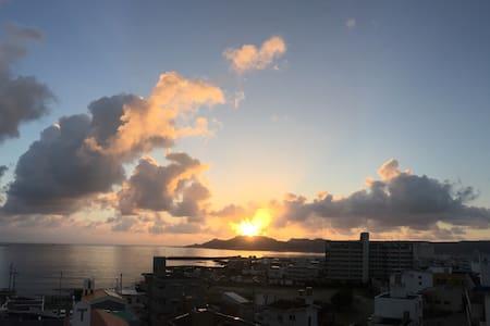ベランダから見える朝日と、波の音で目が覚める部屋です。海辺の散歩最高! - Yonabaru-chō - Appartement
