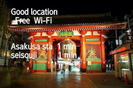 Asakusa-1min ★ Sensoji Temple - Huoneisto