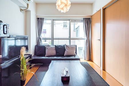 New open Up to 45%OFF!  Asakusa & SKYTREE/wifi/MAX - Wohnung