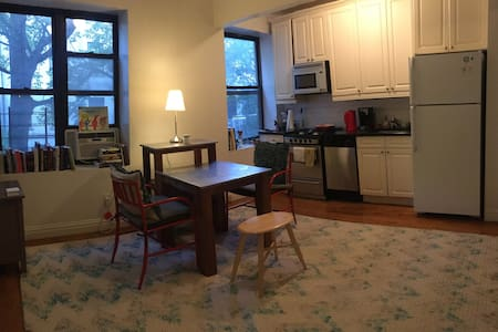 Quiet light-filled apartment, ready for ur summer! - New York - Apartment