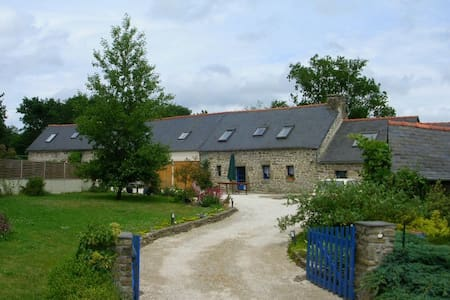 Holiday cottages for nature lovers - Saint-Nicolas-du-Pélem - House