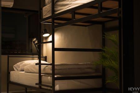 Heyyyy Bangkok C1 Private Bunk + Shared Bathroom - Bangkok - Bed & Breakfast